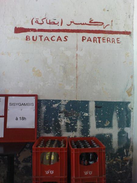 Présentation multimédia du projet à la Cinémathèque de Tanger